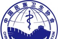 第四届全国中医仿生术研讨会活动 火热报名进行中