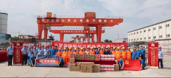 红星照耀华夏 以党建共建引领合作促进发展