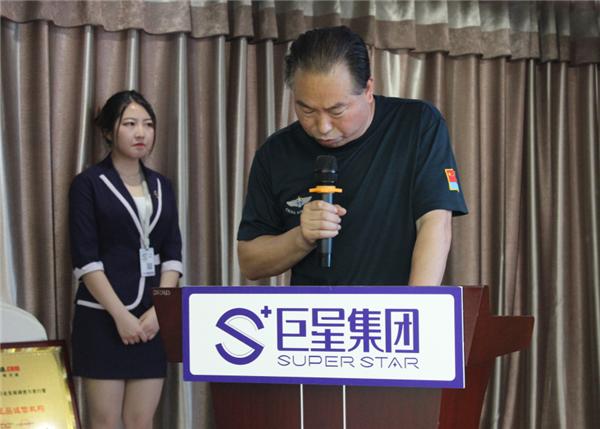 【行业标杆】贺聚美整形荣获《河南医美正品诚信机构》荣誉称号!