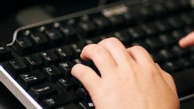 媒介管家:3个小技巧,帮助你写好写字楼软文