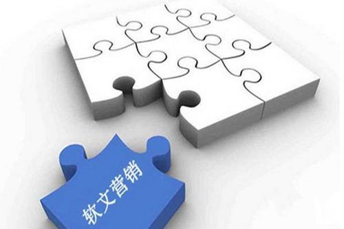 媒介管家:企业为什么要发布软文?发布软文有什么效果?
