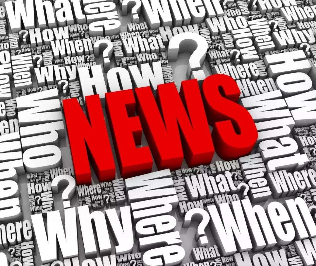怎么写一篇优质的新闻报道稿?写新闻需要注意什么?