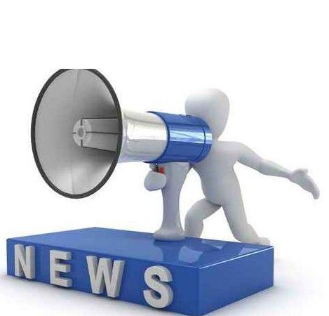 发稿管家发布平台帮你区分新闻通稿与新闻报道的不同