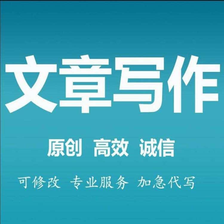 发布软文公司有哪些?媒介管家中国最大的新闻发布服务商