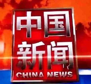 新闻报道格式及范文 媒介管家中国最大的新闻稿发布服务商