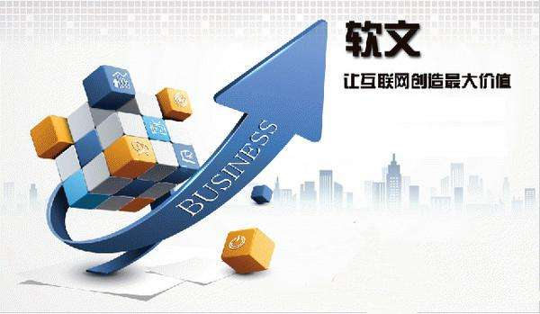 财通社发稿宣传平台:软文推广是什么意思?