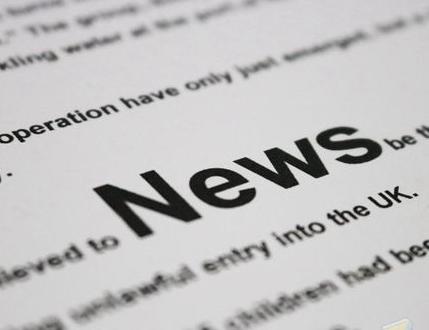 财通社新闻:报纸软文的开头写作要作何突破才能更吸引人?