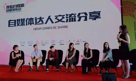财通社软文总结:搜狐自媒体平台优缺点以及运营建议