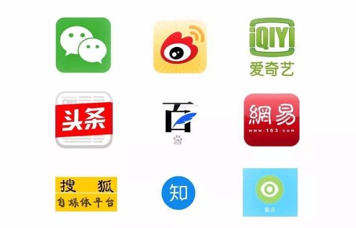 自媒体入冬了吗?详解搜狐自媒体平台的运营方法