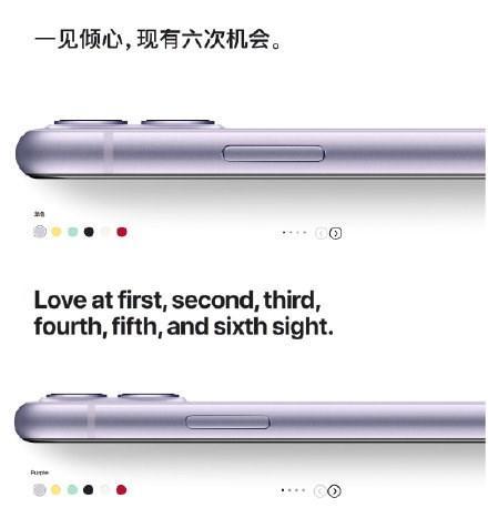 iPhone 11又现神文案?来盘点一下那些神级手机文案都是怎样写的