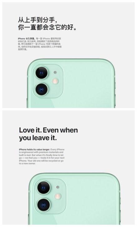 iPhone 11手机文案怎么写的?有没有让你迅速GET到它的亮点?