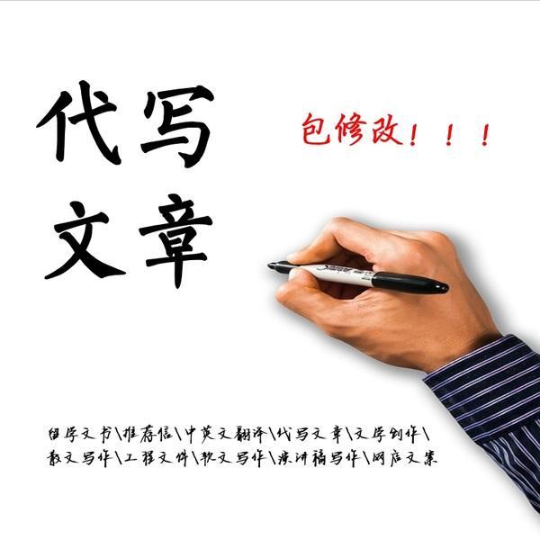 财通社平台:你发布的it软文没有人看?怎样才能写出一篇好软文呢?