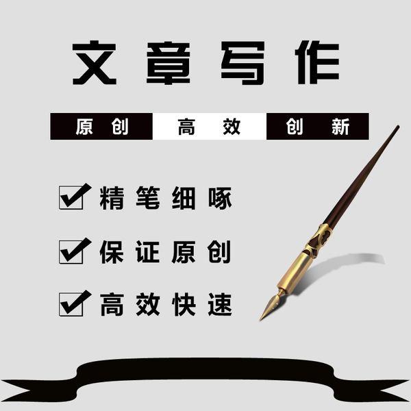 软文写作太难了?没有写作灵感怎么办?从这5种方法中获取灵感吧