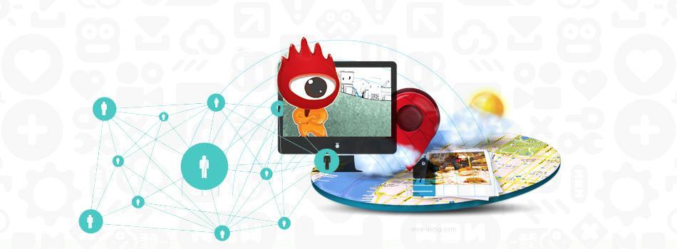 财通社平台:实用营销技巧之微博营销的3大制胜点