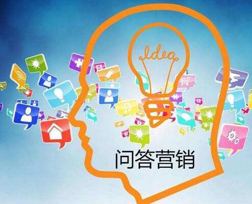 发稿管家平台:进行问答营销的目的是什么?进行问答营销的步骤有哪些?