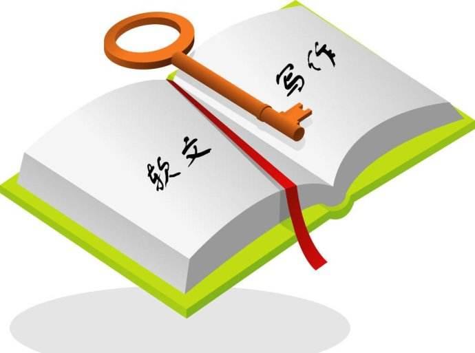 财通社平台:教育机构学校软文广告撰写对于写手来讲有哪些基本要求?