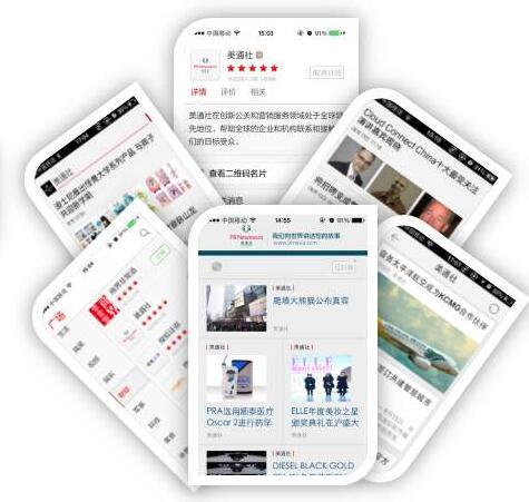 财通社平台:企业软文范例的内容需要怎样写作?如何才能高质量的完成?