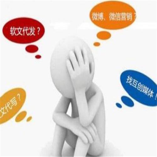 财通社营销:问答营销的问答推广内容从哪里来?怎么不被删除?