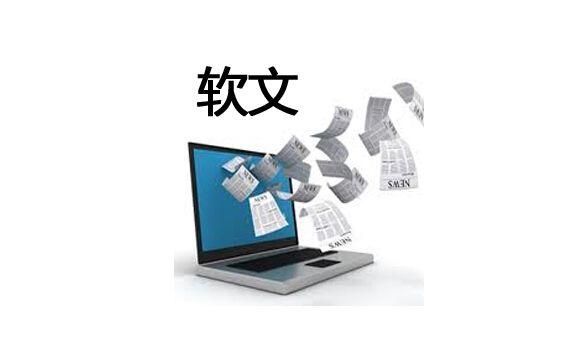 财通社软文:房地产广告软文的作用都有哪几点?分别是什么?