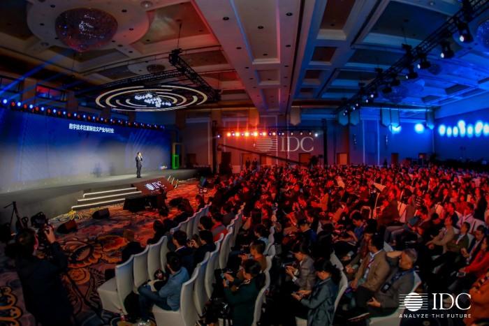 IDC:寶潔中國、喜茶、拜耳等7大組織脫穎而出榮獲2019 IDC中國數字化轉型大獎卓越獎