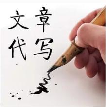 """体会怎样写?""""三宽四有""""学习体会免费分享,赶紧收藏学习啦!"""