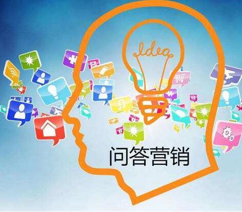 发稿管家平台:企业如何开展好新浪平台的爱问问答营销?
