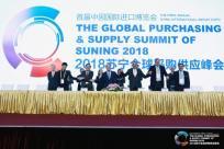 进博会周年盘点:苏宁海外购销售增速超200%,快消和家电成消费者最爱