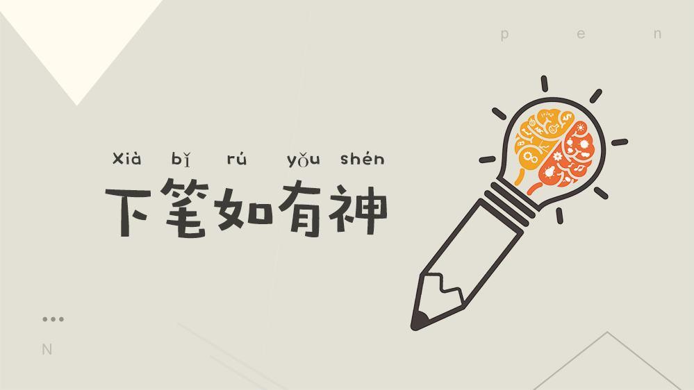 财通社软文:运用地产宣传软文的写作手法来开展撰写工作!快来学学吧!