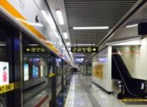 电子客票在普速铁路全面实施助力便捷出行