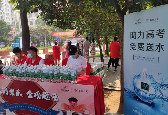 郑州市国基路街道办事处:多措并举 为莘莘学子保驾护航