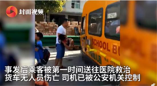 陕西校车事故致1名儿童身亡 网友:不敢想象父母的心碎