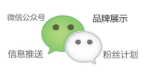 微信软文要有感情基调 引起粉丝与作者之间的共鸣