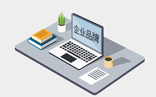 营销策划文案该怎么写  教你一个可行的营销策划
